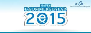 e-Commerce Year