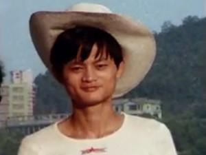 6 Jack Ma