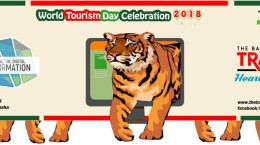 Tourism and the digital transfornation