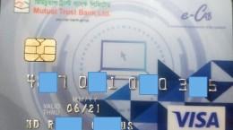 MTB Card