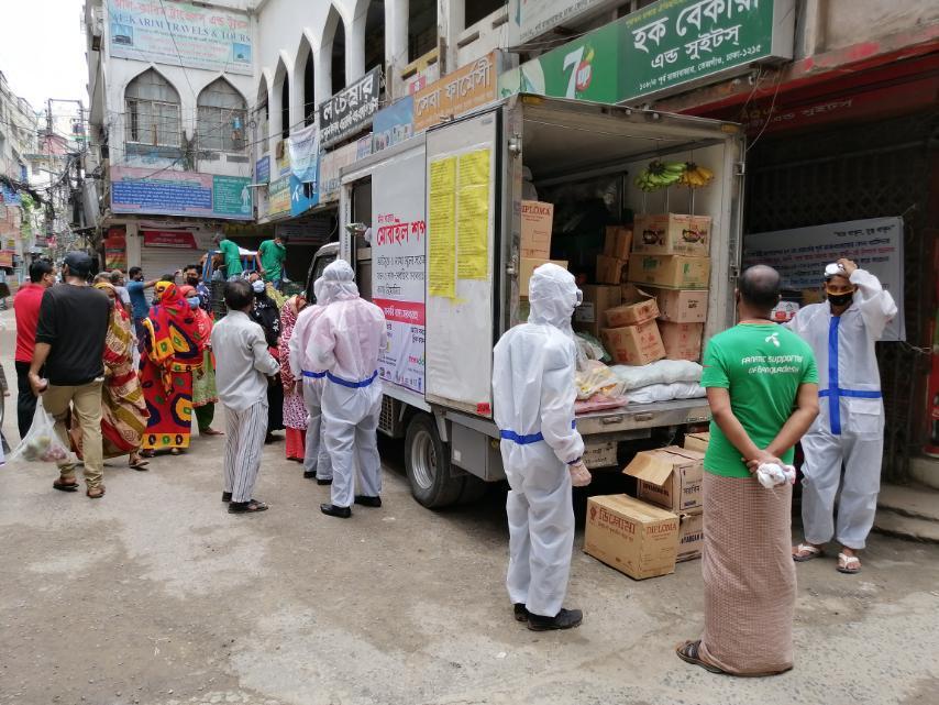 Wari Meena bazar
